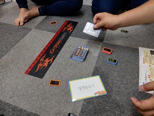 IMAG5103 thumb - 【訪問/レビュー】「ナショナルエコノミー」「クイズいいセンいきまSHOW」「渡る世間はナベばかり」とまぼどゲーム会2.5回@One Case(ワンケース)【ボードゲーム/シーシャ/VAPE/電子タバコ】