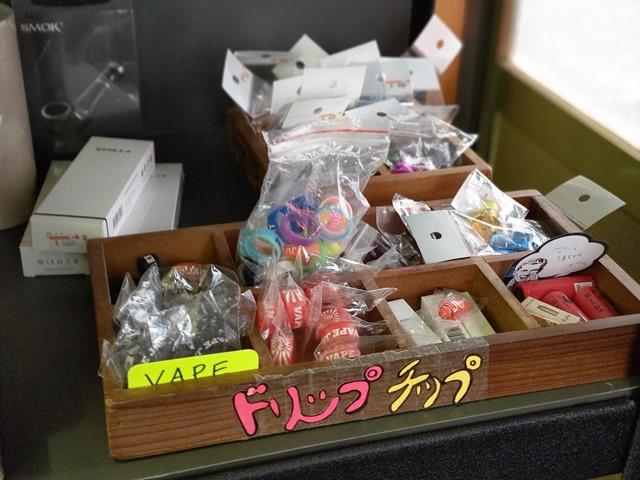IMAG5355 thumb - 【訪問】愛知県安城市にあるVAPEJAPAN三河(ベイプジャパンミカワ)訪問レポート。車屋さん内にあるシブいお店!