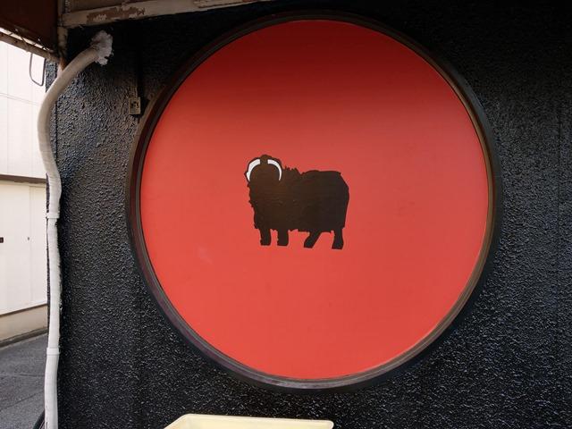 IMAG5416 thumb - 【訪問】イベントバーエデン名古屋(羊麺 めぇ〜でん)でえらいてんちょうにサインもらってきたレポート【ネットゲリラ戦術/静止力/しょぼ婚のすすめ】