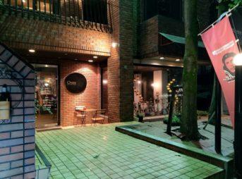 IMAG5469 thumb 343x254 - 【訪問】シーシャバーオーメン(OMEN Relax Shisha Lounge)に行ってきた!レポート&「凹 BOKO Vol.4 イベント」7月27日土曜開催【とまぼどネームカード/フライヤーも置いてもらったよ】