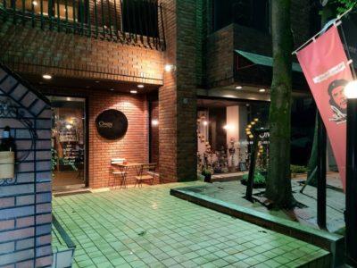 IMAG5469 thumb 400x300 - 【訪問】シーシャバーオーメン(OMEN Relax Shisha Lounge)に行ってきた!レポート&「凹 BOKO Vol.4 イベント」7月27日土曜開催【とまぼどネームカード/フライヤーも置いてもらったよ】