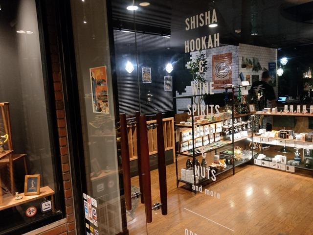 IMAG5472 thumb - 【訪問】シーシャバーオーメン(OMEN Relax Shisha Lounge)に行ってきた!レポート&「凹 BOKO Vol.4 イベント」7月27日土曜開催【とまぼどネームカード/フライヤーも置いてもらったよ】