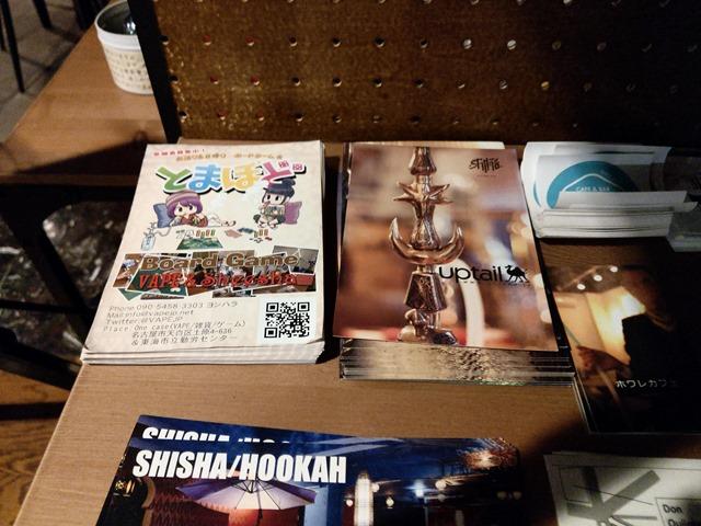 IMAG5508 thumb - 【訪問】シーシャバーオーメン(OMEN Relax Shisha Lounge)に行ってきた!レポート&「凹 BOKO Vol.4 イベント」7月27日土曜開催【とまぼどネームカード/フライヤーも置いてもらったよ】