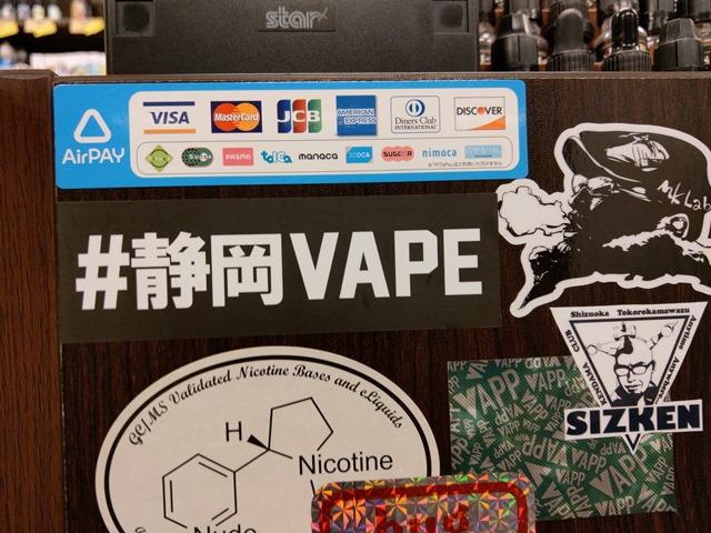 IMAG5577 thumb - 【訪問】VEPORA静岡(ベポラシズオカ)に行ってきたレポート!3周年記念で激安セール中ですゾ。