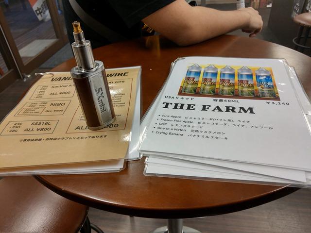 IMAG5582 thumb - 【訪問】VEPORA静岡(ベポラシズオカ)に行ってきたレポート!3周年記念で激安セール中ですゾ。