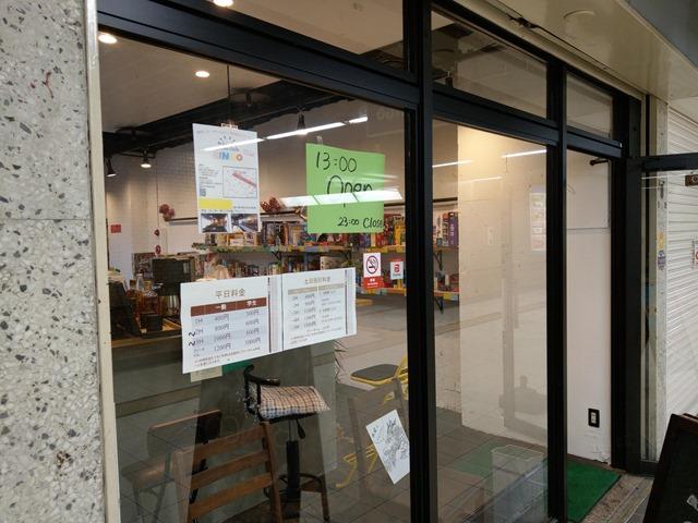 IMAG5585 thumb - 【訪問/レビュー】静岡駅近く!ボードゲームカフェ「game cafe BINGO」で「桜降る代に決闘を」体験会させてもらってきた!【ボードゲーム/グルメ】