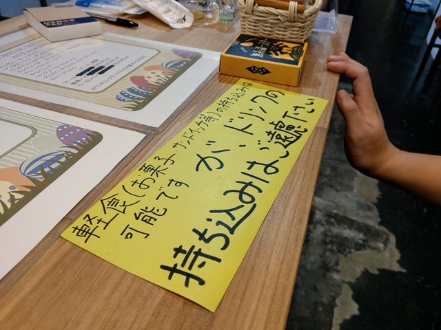 IMAG5590 thumb - 【訪問/レビュー】静岡駅近く!ボードゲームカフェ「game cafe BINGO」で「桜降る代に決闘を」体験会させてもらってきた!【ボードゲーム/グルメ】
