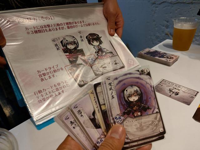 IMAG5623 thumb - 【訪問/レビュー】静岡駅近く!ボードゲームカフェ「game cafe BINGO」で「桜降る代に決闘を」体験会させてもらってきた!【ボードゲーム/グルメ】