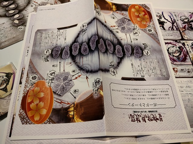 IMAG5645 thumb - 【訪問/レビュー】静岡駅近く!ボードゲームカフェ「game cafe BINGO」で「桜降る代に決闘を」体験会させてもらってきた!【ボードゲーム/グルメ】