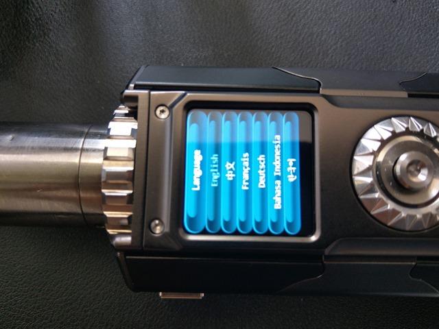 IMAG6121 thumb - 【レビュー】「YIHI SXMINI T CLASS SX580J 200W BOX MOD」レビュー。USB Type-C搭載中華ハイエンドマスプロMODはどこに向かうのか!?【ハンドスピナー付き/電子タバコ/フルカラー液晶/ジョグスティック】