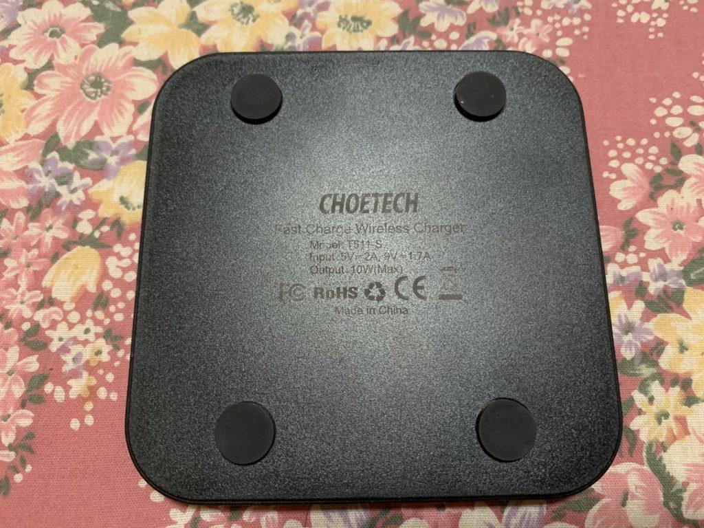 IMG 0756 1024x768 - 【レビュー】CHOETECHのワイヤレス充電器とかを使ってみたよレビュー。これ、すごく良いんだ。5つのコイル/スマートフォン2台同時充電可能!【Qi認証済み/iPhone X/XS/XS Max/XR/8/8 Plus/Samsung Galaxy S10/S9/S9 Plus/S8/S8 Plus/Nexus 4/5/6】