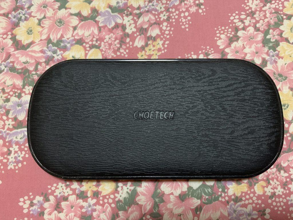 IMG 0758 1024x768 - 【レビュー】CHOETECHのワイヤレス充電器とかを使ってみたよレビュー。これ、すごく良いんだ。5つのコイル/スマートフォン2台同時充電可能!【Qi認証済み/iPhone X/XS/XS Max/XR/8/8 Plus/Samsung Galaxy S10/S9/S9 Plus/S8/S8 Plus/Nexus 4/5/6】