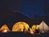 camp 2 thumb 202x150 - 【アウトドア/まとめ】災害時に役に立つアウトドア用品 2019年まとめ【地震/災害/対策/キャンプ/LEDランタン/LEDライト/タープテント】