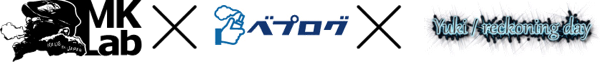 ogfhjkguava - 【レビュー】低抵抗万歳!爆煙VAPOR大喜びなリキッド。GUAVACOLADA by ベプログ【VAPELOG/電子たばこ/VAPE】