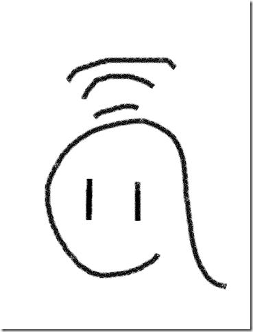 06d929266d9d4f18641315a88d213783 - 【レビュー】②WISMEC LUXOTIC SURFACE HORICK TV MODEL(ウィズメック ルクソティック ホリックTV モデル) レビュー~限定500台の高性能極小テクニカルスコンカー登場・使ってみた編(ΦдΦ)~