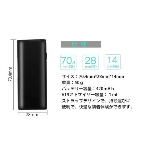 51SOnicn9EL. SL1000 thumb - 【レビュー】VEEAPE Vmini Kit. 手のひらサイズのPloomTECHって聞いたら、欲しくならないかな?【Ploom Tech/プルームテック/プルテク/互換機】
