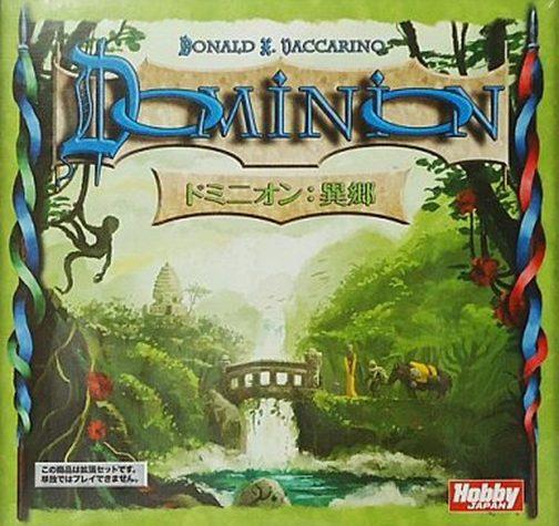 607508116 thumb 504x475 - 【ボドゲ】「ドミニオン 異郷 日本語版 (Dominion: Hinterlands)」「ERA:剣と信仰の時代 日本語版」「ツォルキン:マヤ神聖暦 日本語版 (Tzolk'in: The Mayan Calendar)」「8BIT BOX ダブルランブル 日本語版 (8Bit Box Double Rumble)」ほか