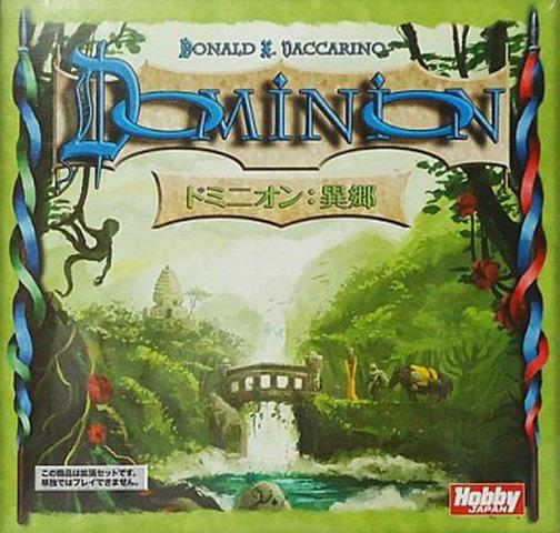 607508116 thumb - 【ボドゲ】「ドミニオン 異郷 日本語版 (Dominion: Hinterlands)」「ERA:剣と信仰の時代 日本語版」「ツォルキン:マヤ神聖暦 日本語版 (Tzolk'in: The Mayan Calendar)」「8BIT BOX ダブルランブル 日本語版 (8Bit Box Double Rumble)」ほか