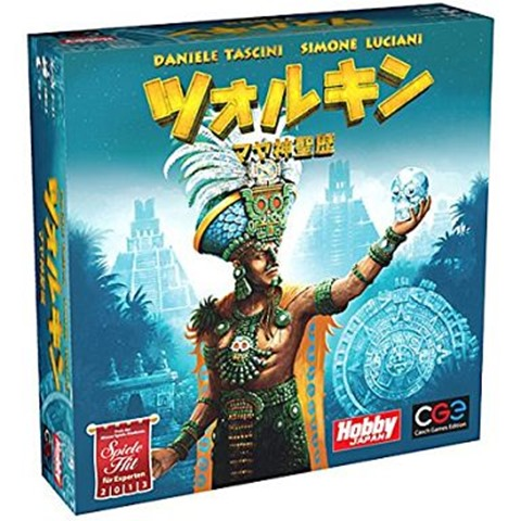 607513563 thumb - 【ボドゲ】「ドミニオン 異郷 日本語版 (Dominion: Hinterlands)」「ERA:剣と信仰の時代 日本語版」「ツォルキン:マヤ神聖暦 日本語版 (Tzolk'in: The Mayan Calendar)」「8BIT BOX ダブルランブル 日本語版 (8Bit Box Double Rumble)」ほか