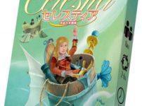 61rtwBWSCVL. SL1081 thumb 202x150 - 【海外/ボドゲ】「セレスティア拡張 小さな天空船 完全日本語版」「OBSCURIO/オブスクリオ 多言語版」「クアックサルバー拡張 薬草使いの魔女たち 完全日本語版」