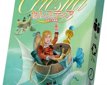 61rtwBWSCVL. SL1081 thumb 374x300 - 【海外/ボドゲ】「セレスティア拡張 小さな天空船 完全日本語版」「OBSCURIO/オブスクリオ 多言語版」「クアックサルバー拡張 薬草使いの魔女たち 完全日本語版」