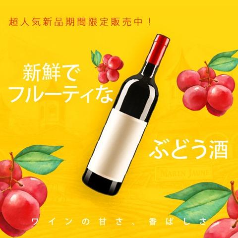 9d2c4e39 604d 427a a5c2 306e9f07162c thumb - 【新製品】HILIQ新製品「Cheers(チアーズ)リキッド」&激安デバイス販売セールの告知