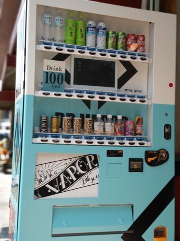 IMAG6238 thumb - 【訪問】猛暑の中、Dr.Vapor(ドクターベイパー)でCBDリキッド&自販機を見てきた!&大須ボードボードさんもちょこっと行ってきたよ【VAPE/電子タバコ/ボドゲ/ボードゲーム/大須コスプレサミット】