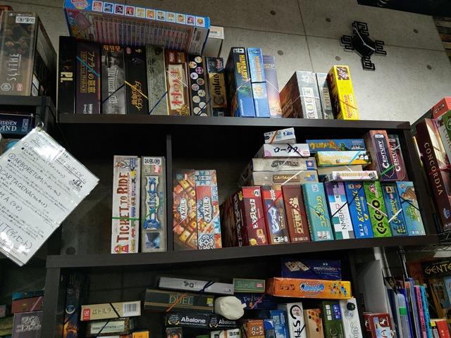 IMAG6267 thumb - 【訪問】猛暑の中、Dr.Vapor(ドクターベイパー)でCBDリキッド&自販機を見てきた!&大須ボードボードさんもちょこっと行ってきたよ【VAPE/電子タバコ/ボドゲ/ボードゲーム/大須コスプレサミット】
