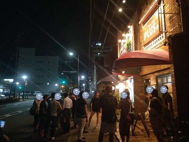 IMAG6450 thumb - 【訪問】VaporLEMON(ベイパーレモン)@愛知県小牧市のリニューアルオープンイベントに行ってきたよ。キレイ&広い店内でくつろぎVAPE&シーシャスペース (予定)【看板娘もお待ちしています/店内喫煙も可能】