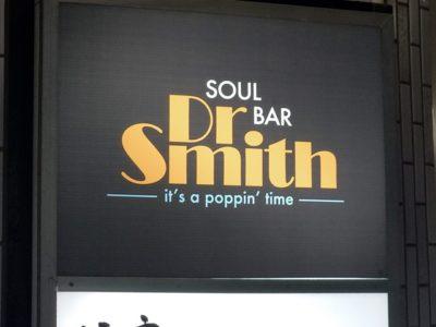 IMAG6807 thumb 400x300 - 【訪問/レビュー】 SOUL BAR Dr.Smith(ソウルバードクター・スミス)で世界のボードゲームを遊んできたレビュー!お酒とボドゲそして音楽が楽しめる話題のスゴイ店