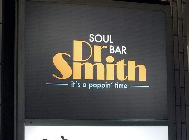 IMAG6807 thumb 640x475 - 【訪問/レビュー】 SOUL BAR Dr.Smith(ソウルバードクター・スミス)で世界のボードゲームを遊んできたレビュー!お酒とボドゲそして音楽が楽しめる話題のスゴイ店