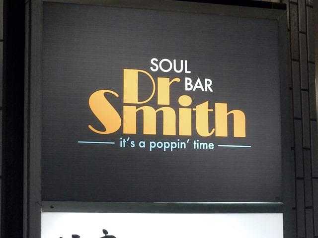 IMAG6807 thumb - 【訪問/レビュー】 SOUL BAR Dr.Smith(ソウルバードクター・スミス)で世界のボードゲームを遊んできたレビュー!お酒とボドゲそして音楽が楽しめる話題のスゴイ店