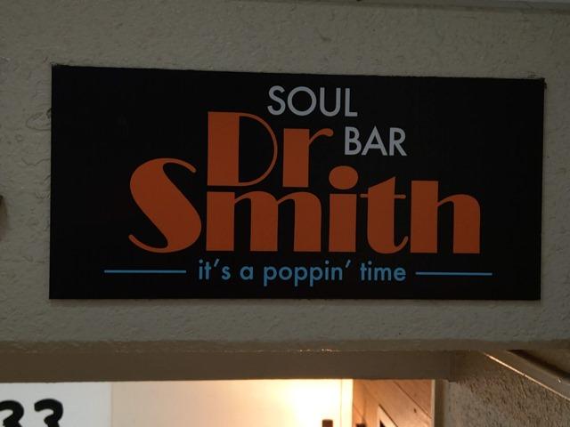 IMAG6808 thumb - 【訪問/レビュー】 SOUL BAR Dr.Smith(ソウルバードクター・スミス)で世界のボードゲームを遊んできたレビュー!お酒とボドゲそして音楽が楽しめる話題のスゴイ店