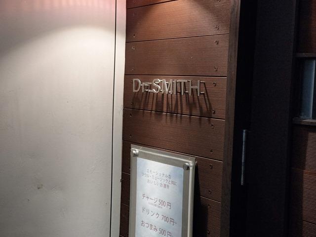 IMAG6809 thumb - 【訪問/レビュー】 SOUL BAR Dr.Smith(ソウルバードクター・スミス)で世界のボードゲームを遊んできたレビュー!お酒とボドゲそして音楽が楽しめる話題のスゴイ店