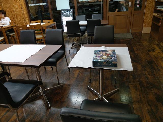 IMAG6910 thumb - 【訪問】「Sonnen Spiele(ゾンネシュピール)」カフェスタイルの天白ボードゲームカフェに行ってきた!オシャレで広い店内でくつろぎボードゲーム!【愛知県名古屋市天白区/Board Game】