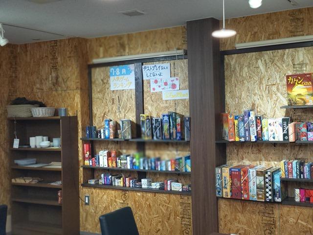 IMAG6918 thumb - 【訪問】「Sonnen Spiele(ゾンネシュピール)」カフェスタイルの天白ボードゲームカフェに行ってきた!オシャレで広い店内でくつろぎボードゲーム!【愛知県名古屋市天白区/Board Game】