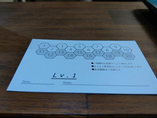 IMAG6938 thumb - 【訪問】「Sonnen Spiele(ゾンネシュピール)」カフェスタイルの天白ボードゲームカフェに行ってきた!オシャレで広い店内でくつろぎボードゲーム!【愛知県名古屋市天白区/Board Game】