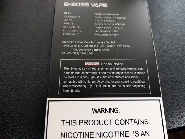 IMAG7215 thumb - 【レビュー】E-BOSS VAPE GT VAPE Kitレビュー!POD型コンパクトなスターターキット。吸えば自動でミスト湧く!リアタバ代わりにどうですか?