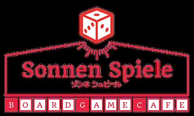 d0d5c2f308c34f8d0335382161a1cd93 - 【訪問】「Sonnen Spiele(ゾンネシュピール)」カフェスタイルの天白ボードゲームカフェに行ってきた!オシャレで広い店内でくつろぎボードゲーム!【愛知県名古屋市天白区/Board Game】
