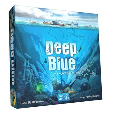 607544185 thumb - 【海外/ボドゲ】「ブルーノ・フェイドゥッティのマスカレイド 日本語版 (Mascarade)」「ディープ・ブルー 日本語版 (Deep Blue)」「Cthulhu Mulan MTL RDTA」
