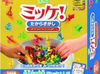 607544321 thumb 202x150 - 【ボドゲ】「ミッケ! たからさがし」「ミッケ! おもちゃがいっぱい」「ミッケ! いっせーの せっ!」「ミッケ! どれと どれ?」他