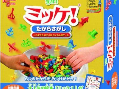 607544321 thumb 400x300 - 【ボドゲ】「ミッケ! たからさがし」「ミッケ! おもちゃがいっぱい」「ミッケ! いっせーの せっ!」「ミッケ! どれと どれ?」他