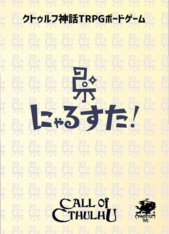61xHSDCSuzL. AC SL1000 thumb - 【ボドゲ/海外】「ウイングスパン 完全日本語版」「クトゥルフ神話TRPGボードゲーム『にゃるスタ!』」「キャットレディ:プレミアムエディション」