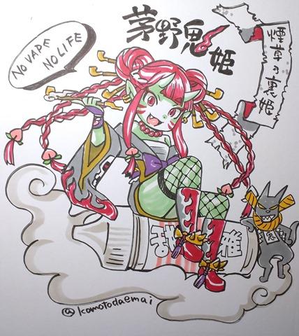 7ENgZL6F thumb - 【支援募集】愛知県刈谷市にプレイ無料ゲームxVAPEバー作ります!ゆるく出資・応援してくださる方、大々募集中!!【ボードゲーム/しょぼい起業で生きていく】