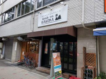 IMAG7865 thumb 343x254 - 【訪問】「Gnade von KAGURA(グナーデフォンカグラ)」ボドゲカフェ&スペース@名古屋に行ってきた!【GTGgroup5号店/ボードゲーム/ボドゲ】