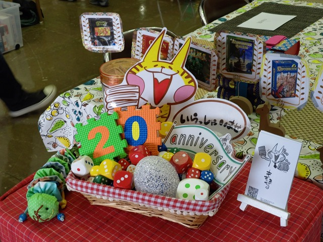 IMAG7943 thumb - 【イベント】ゲームストア・バネスト20周年記念ボードゲーム会イベントでバネスト中野店長をお祝い!【祝・20周年】