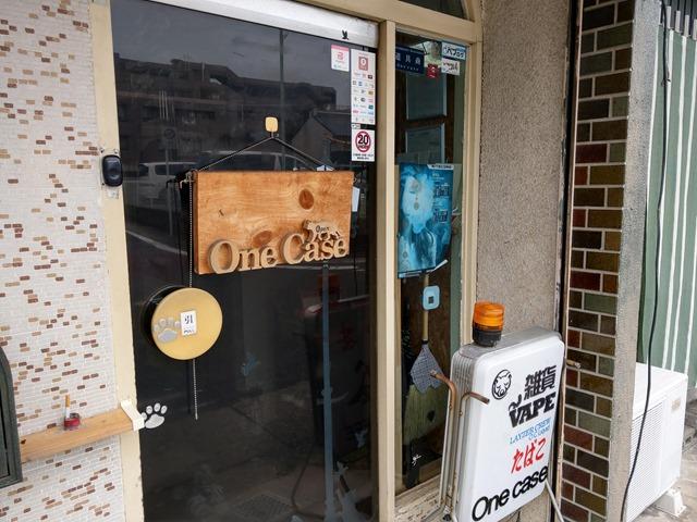 IMAG8155 thumb - 【訪問】ある昼下がりにOne Case(ワンケース)で遊んできた!たまに行くならこんなワンケースでカクタスジュースとメガドラミニを見てきた