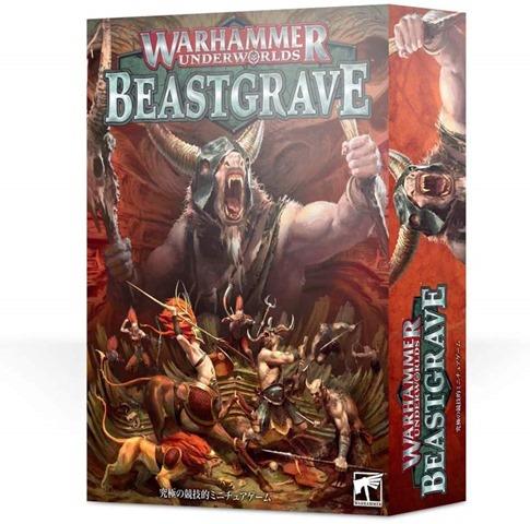 61Jaa5RPGiL. AC SL1033 thumb - 【ボドゲ】「イシュタル:バビロンの庭園 日本語版」「AXIO(アクシオ)ロータ 日本語版」「ウォーハンマー・アンダーワールド:ビーストグレイヴ(Warhammer Underworlds: Beastgrave)」