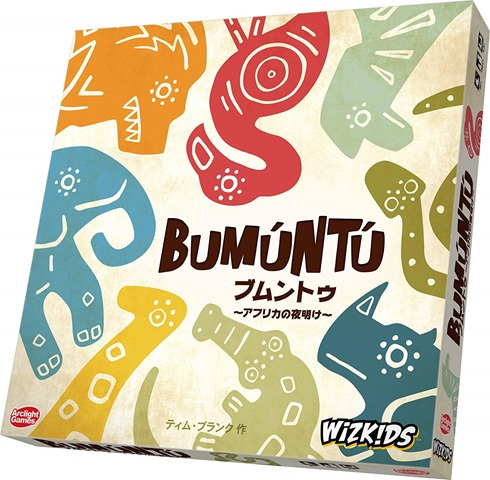 81YTkhXkfhL. SL1500 thumb - 【ボドゲ】「アンクォール 日本語版」「ブムントゥ ~アフリカの夜明け~ 完全日本語版」