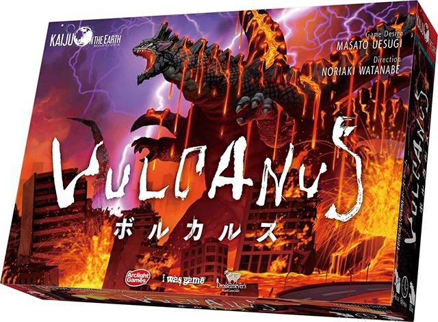 81aYT27A6OL. SL1500 thumb - 【ボドゲ】「ゲームマーケット2019秋 カタログ(1日目・2日目兼用)」「ボルカルス (Kaiju on the Earth)」「プレヒストリー ~先史文明のいしずえ~ 完全日本語版」